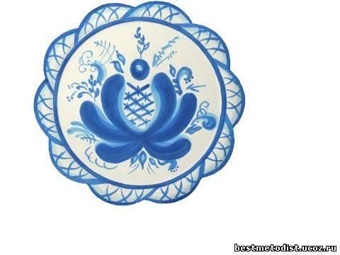 Изобразительное искусство - Мультимедиа - Каталог файлов - Сайт методиста Газимагомедовой Оксаны