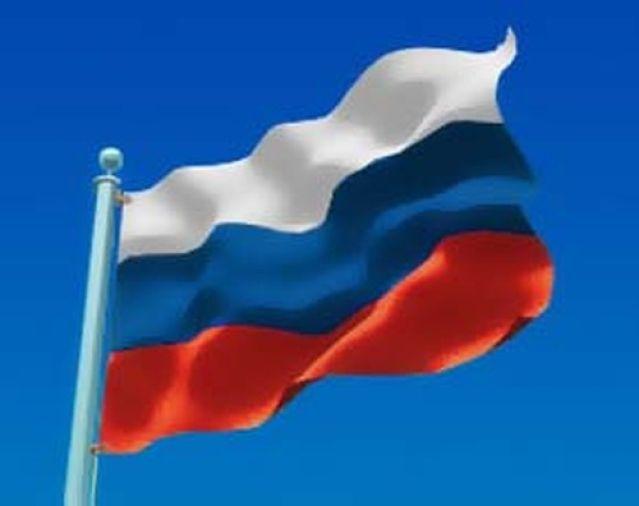 http://pospeliha.ru/wp-content/uploads/2015/08/flag.jpeg