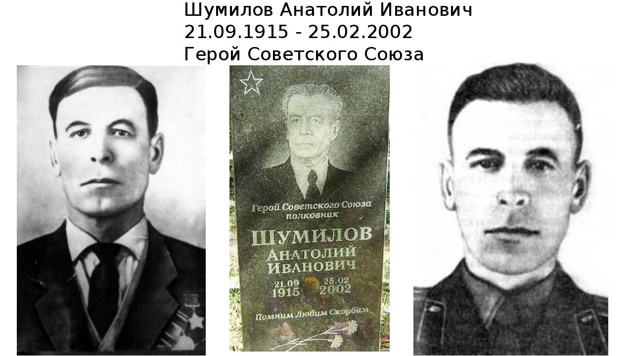 Сложив с себя полномочия председателя горисполкома, анатолий иванович в 1986 году возглавил краевое управление