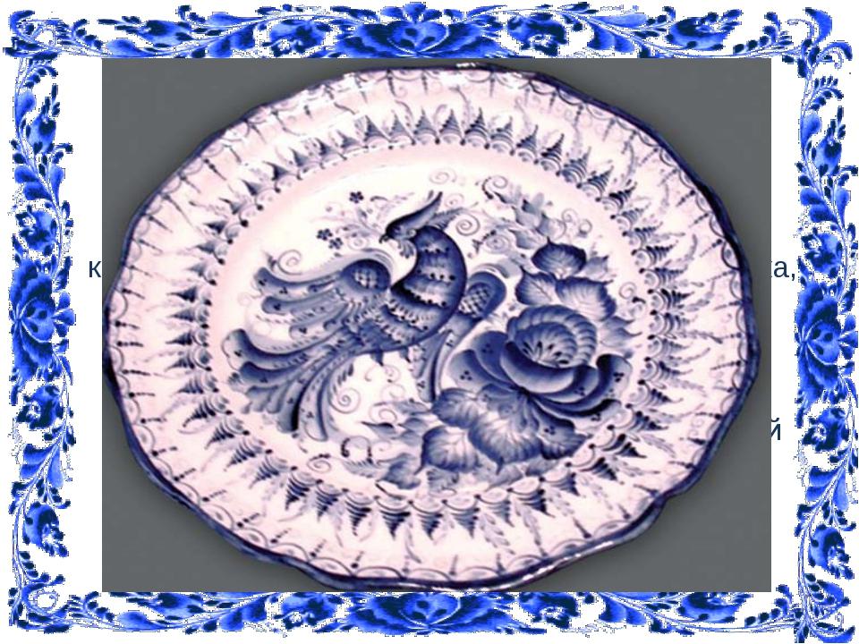 Вот уже более 200 лет завораживает своей красотой необыкновенная бело-голуба...