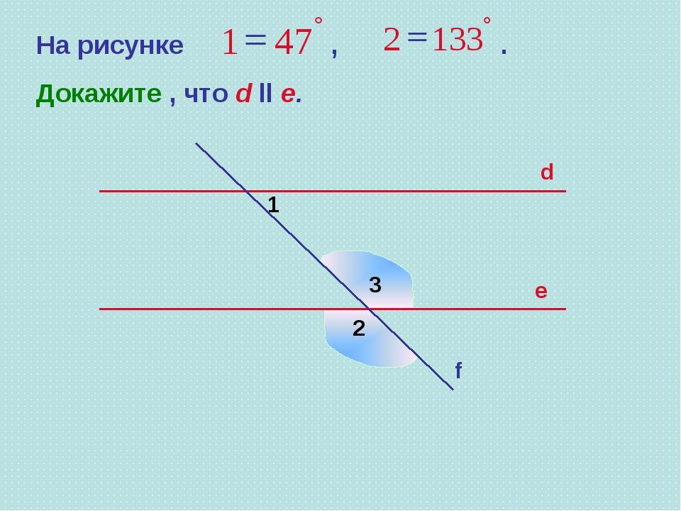 d e f 1 2