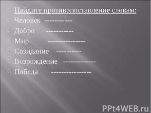 hello_html_38bd6b4f.jpg