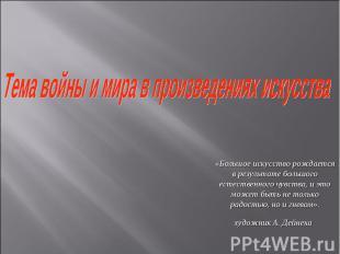 hello_html_66edc6ae.jpg