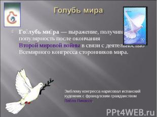 hello_html_6916a225.jpg