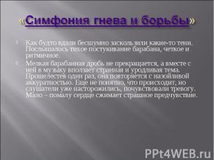 hello_html_m374942f5.jpg