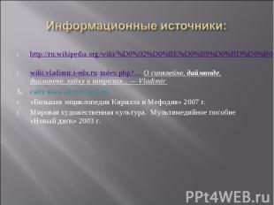 hello_html_m3d6395bd.jpg