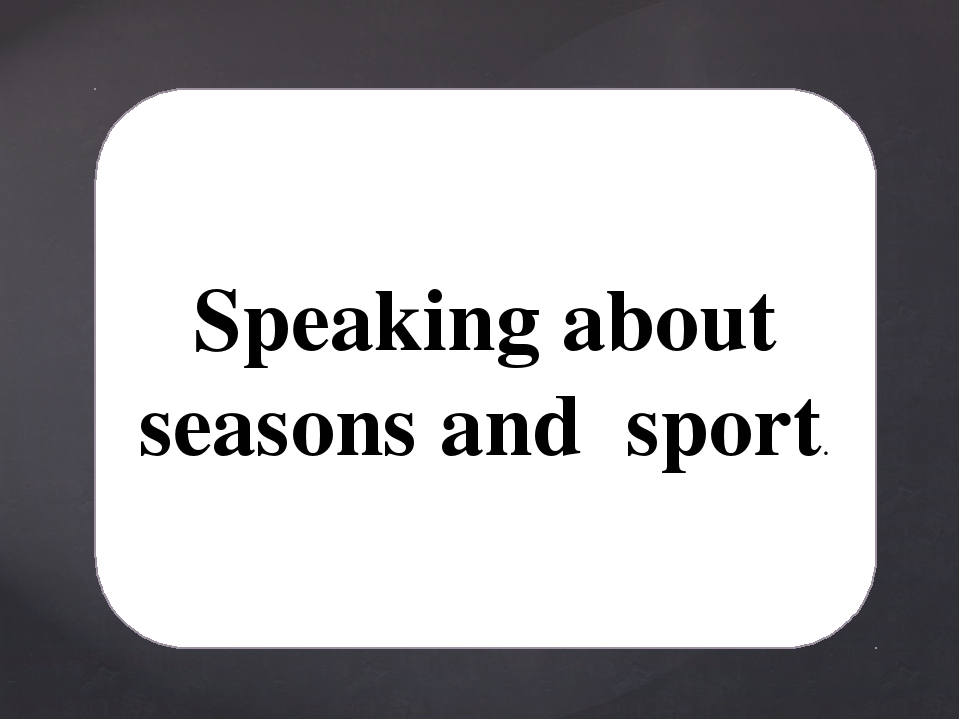 Speaking about seasons and sport.