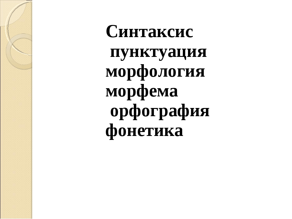 Мелихова Наталья Юрьевна МБУ сш №11 Тольятти