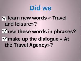 Did we - learn new words « Travel and leisure»? - use these words in phrases?