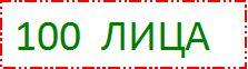 http://samarapedsovet.ru/_ld/0/79038131.jpg
