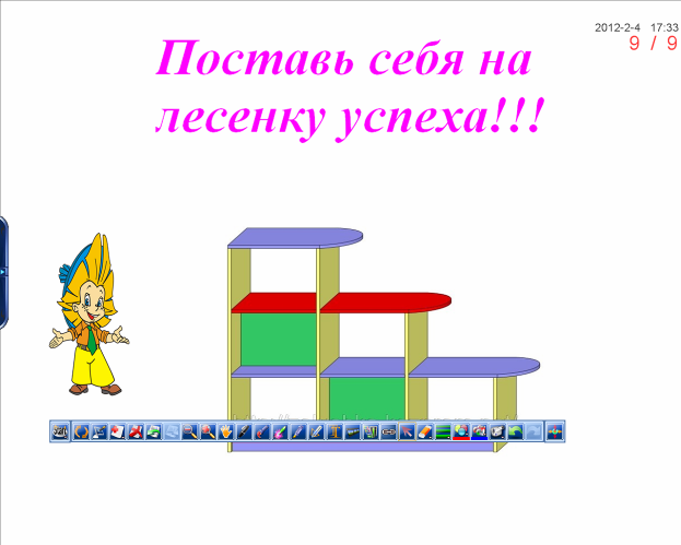 hello_html_57d3945c.png