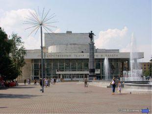 Центром Красноярского края является город Красноярск.