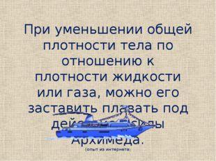 АА  1 2 3 4 5 7 6 Кроссворд по теме «Плавание судов» Слова по горизонтали д