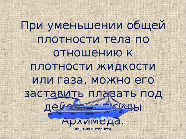 АА  1 2 3 4 5 7 6 Кроссворд по теме «Плавание судов» Слова по горизонтали д...
