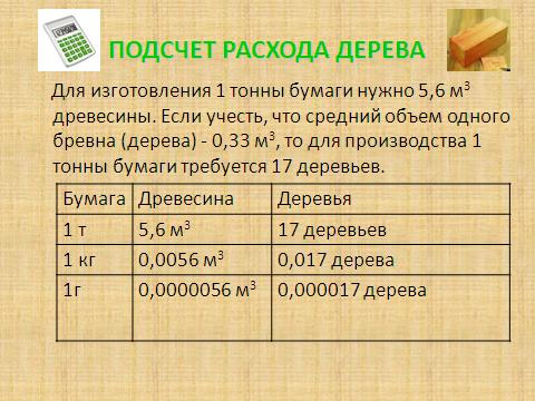 hello_html_7be3e8fa.png