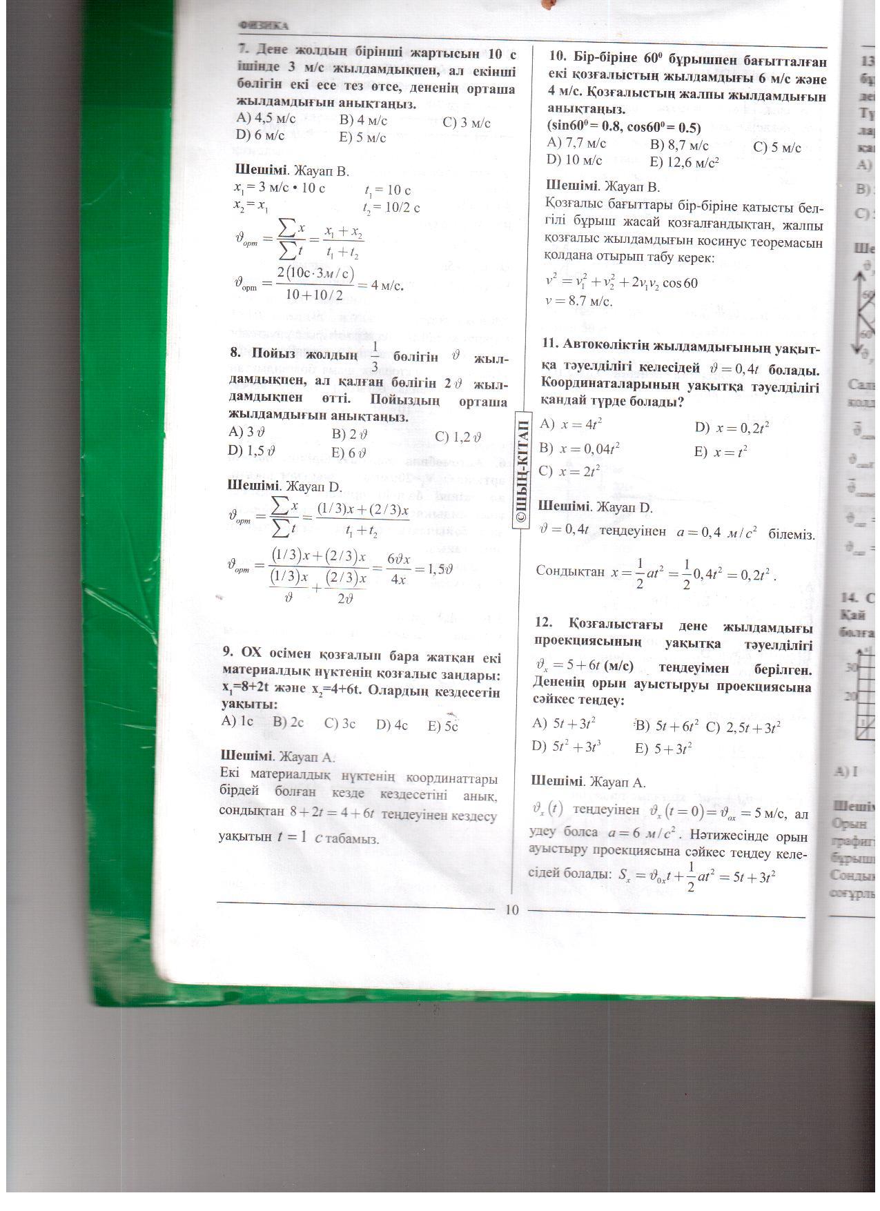 C:\Documents and Settings\Admin\Мои документы\Мои рисунки\Изображение\Изображение 013.jpg