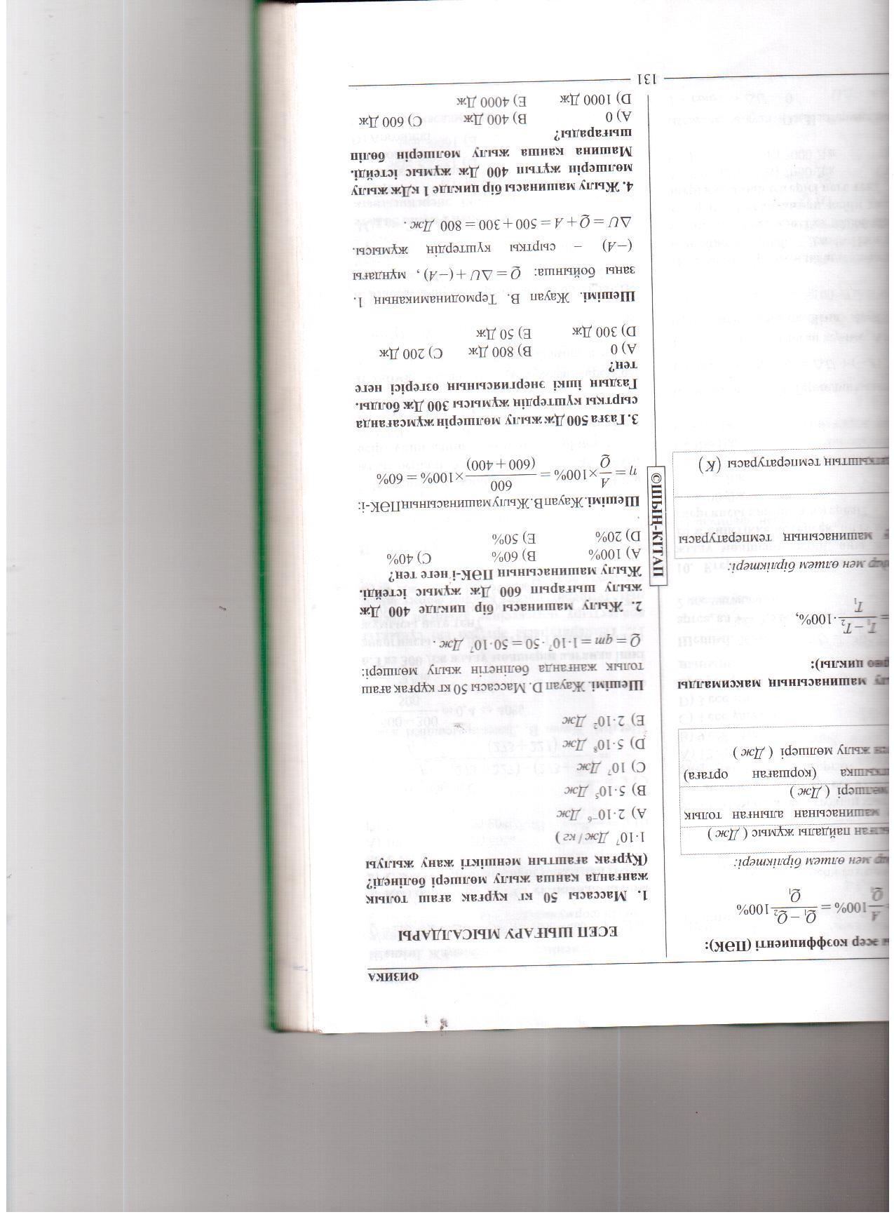 C:\Documents and Settings\Admin\Мои документы\Мои рисунки\Изображение\Изображение 021.jpg