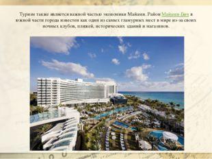 Туризм также является важной частью экономики Майами. РайонМайами-Бичв южно