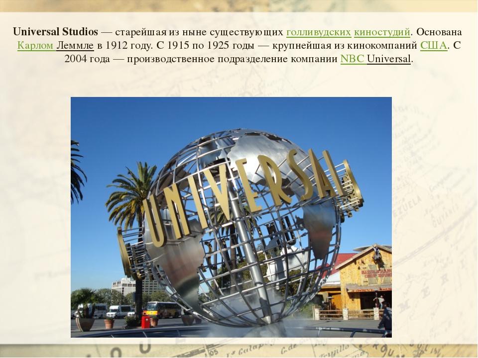 Universal Studios— старейшая из ныне существующихголливудскихкиностудий. О...