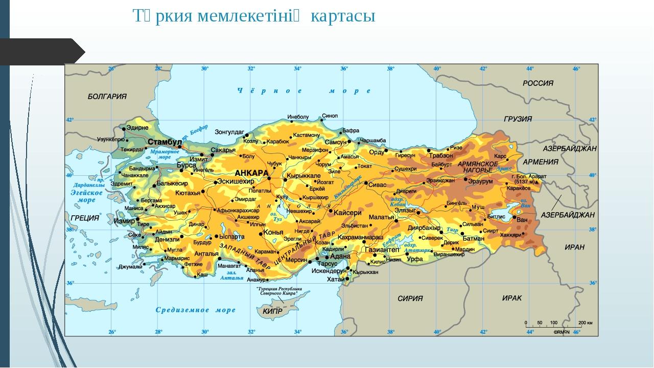 Түркия мемлекетінің картасы