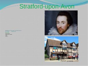 Stratford-upon-Avon William Shakespeare was born on April 23, 1567 in Stratf