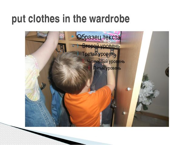 put clothes in the wardrobe