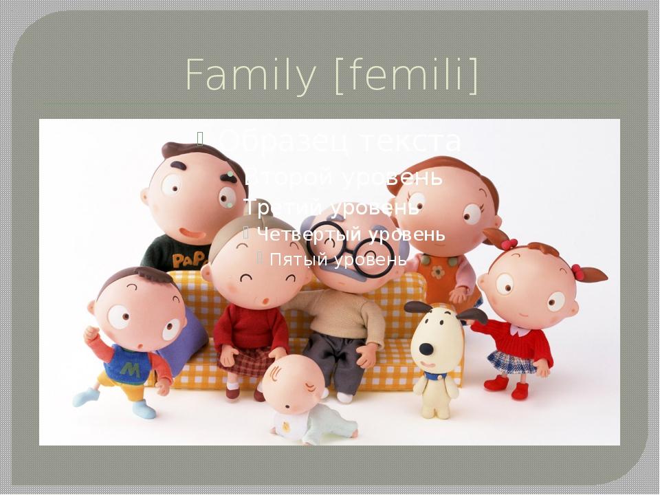 Family [femili]