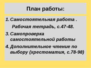 Как Л.Н. Толстой рассказывал сказку об огурцах. А. Сергеенко. Ореховая ветка