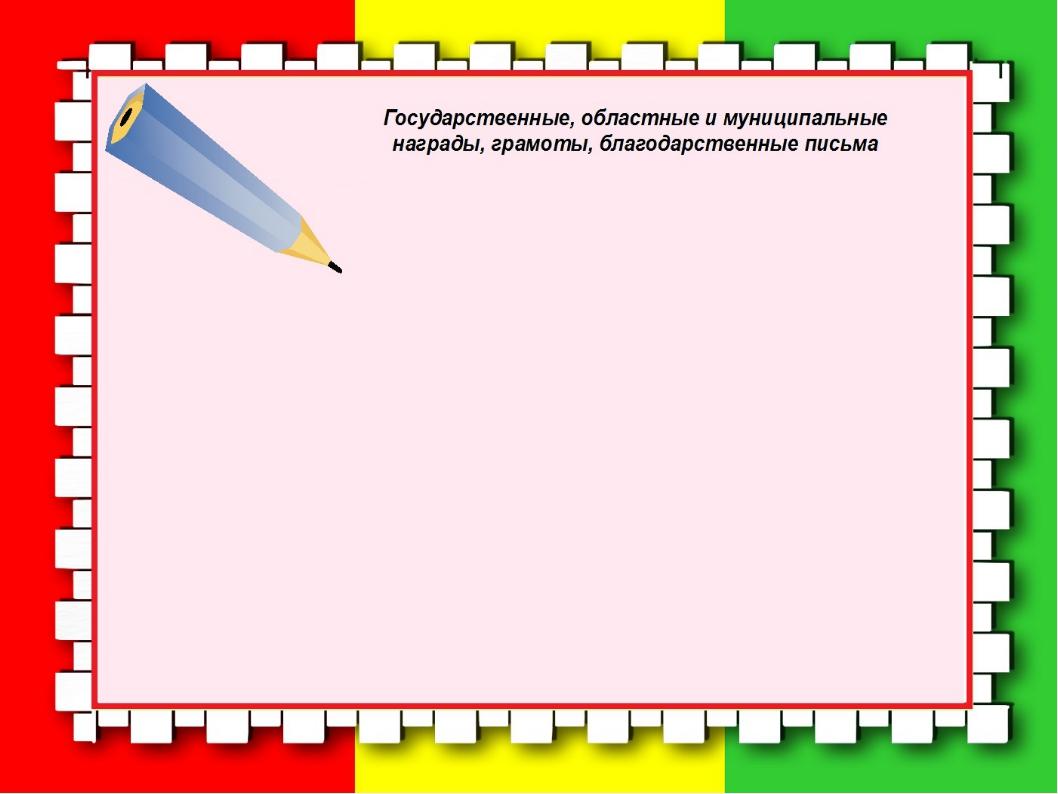 Портфолио школьника А4 7БЦ на кольцах 12 тематических вкладок A-FPE