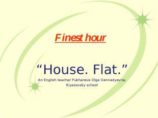 "Finest hour ""House. Flat."" An English teacher Pukhareva Olga Gennadyevna, Ki"