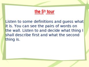 the 5th tour Listen to some definitions and guess what it is. You can see the
