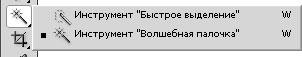 hello_html_m27bb5768.jpg