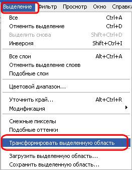 hello_html_m6c813793.jpg
