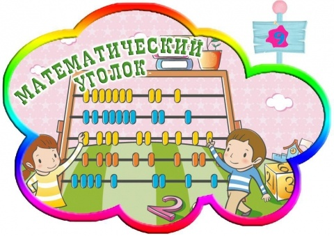 http://img3.proshkolu.ru/content/media/pic/std/2000000/1580000/1579083-34267bd7c6c48fd0.jpg