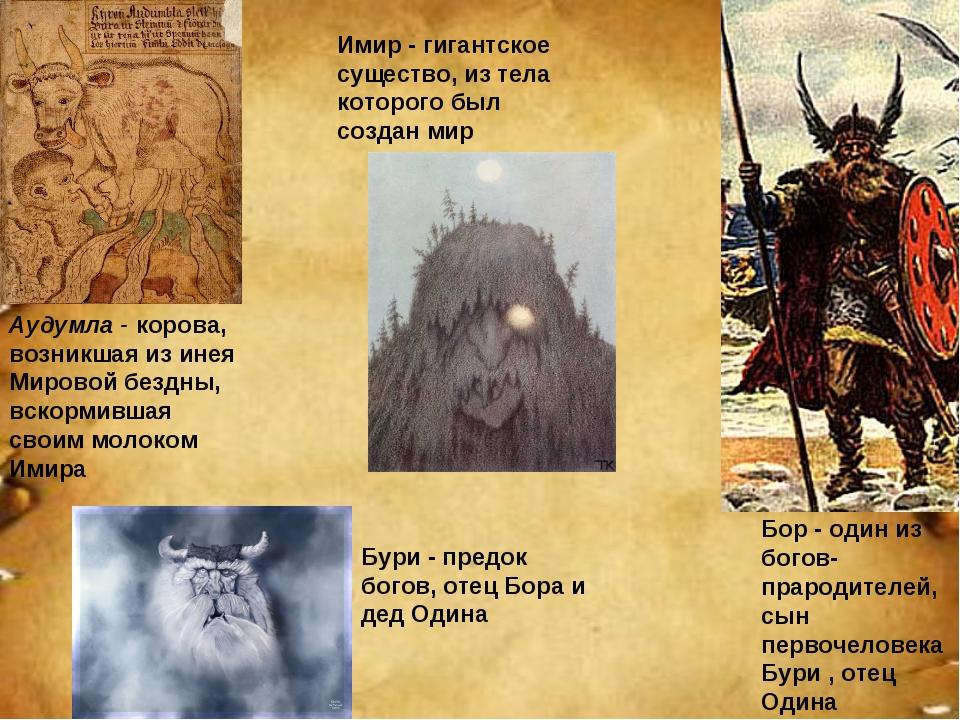 Славянская мифология скачать книги