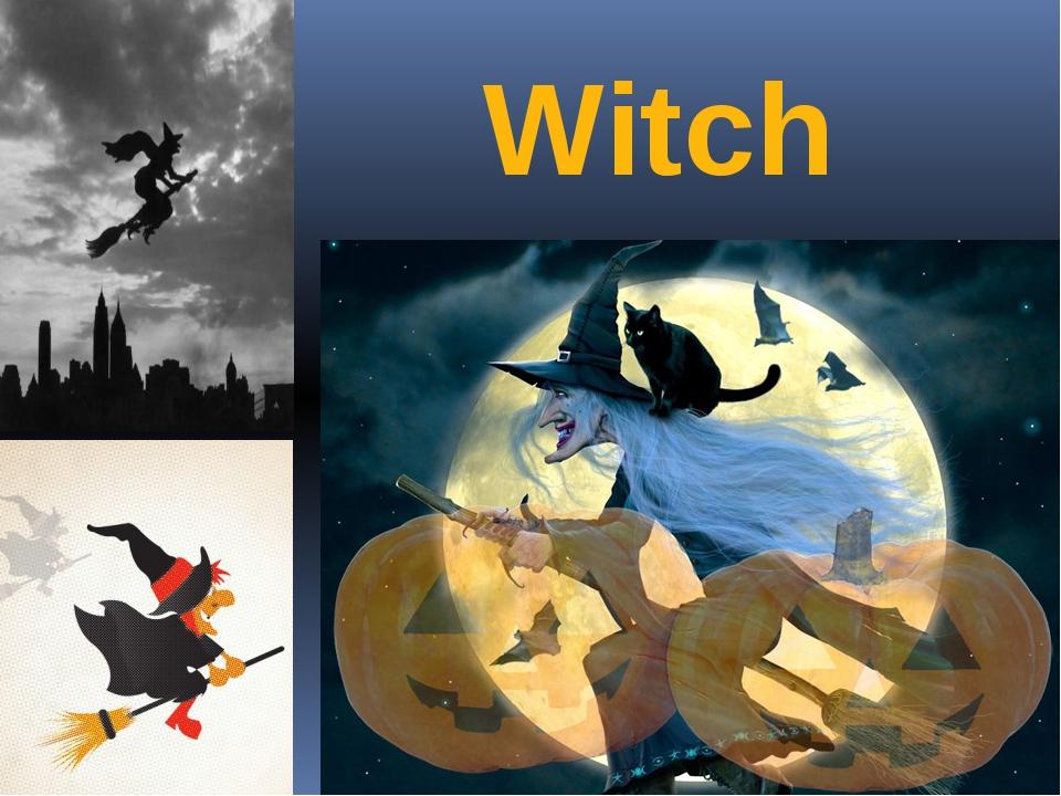 Witch Автор: Евдокимова А.В.