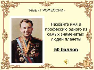 К какому христианскому празднику в советских семьях загодя запасали луковую