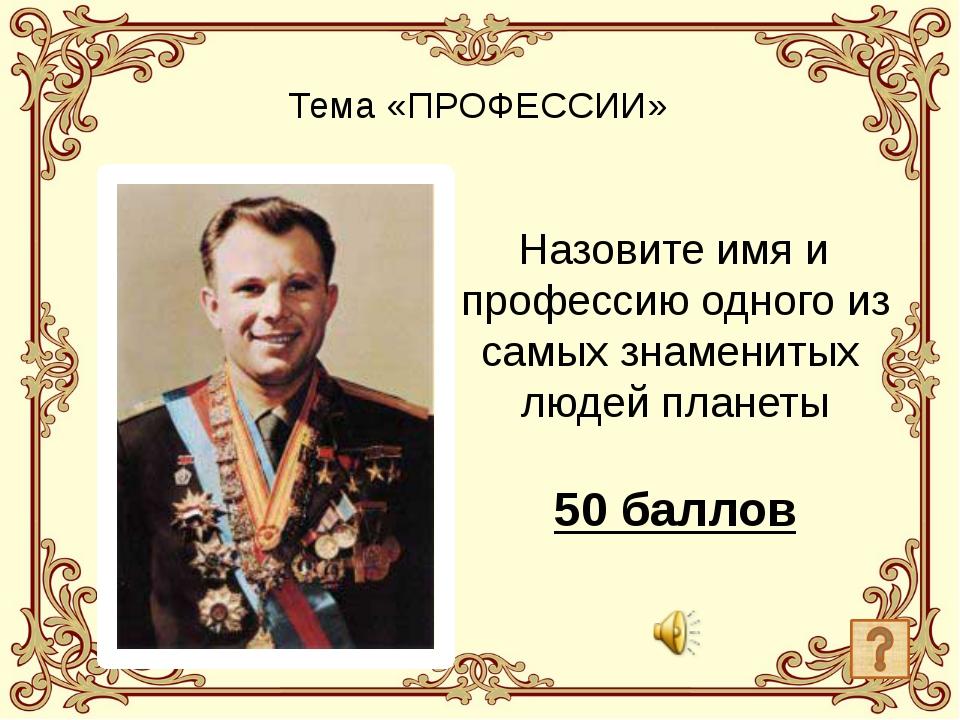 К какому христианскому празднику в советских семьях загодя запасали луковую...