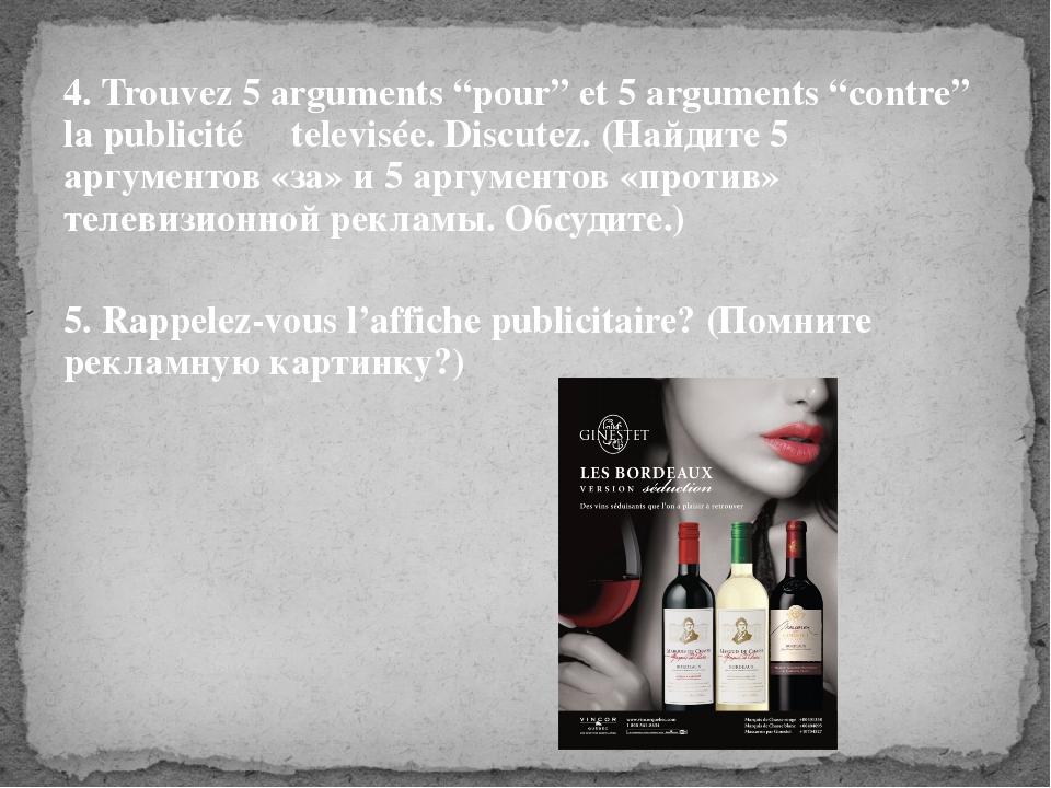 """4. Trouvez 5 arguments """"pour"""" et 5 arguments """"contre"""" la publicité televisée...."""