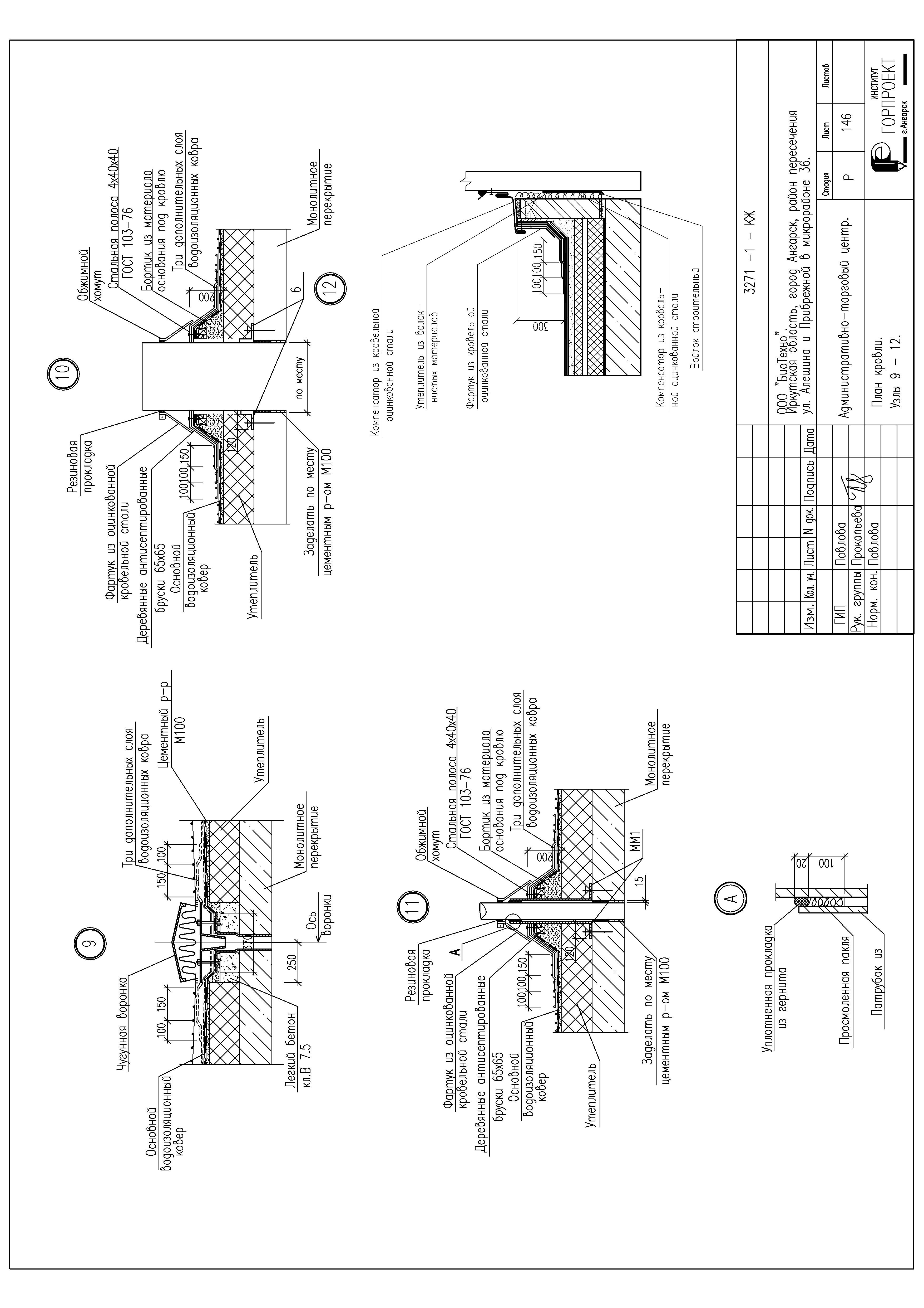hello_html_m37b1422d.jpg