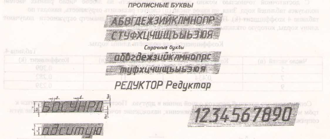 hello_html_4447685.jpg