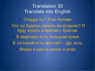 Grammar 20 Name the verbs in the Past Simple Shout answer can Think Write com