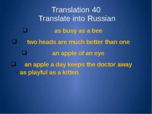 Grammar 30 Make sentences using these words my is grandpa than older grandma