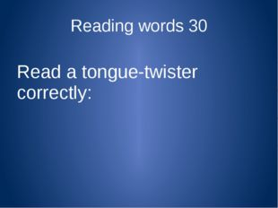 Vocabulary 10 Choose the appropriate letter to get a word Jui_e Da_ghter Yest