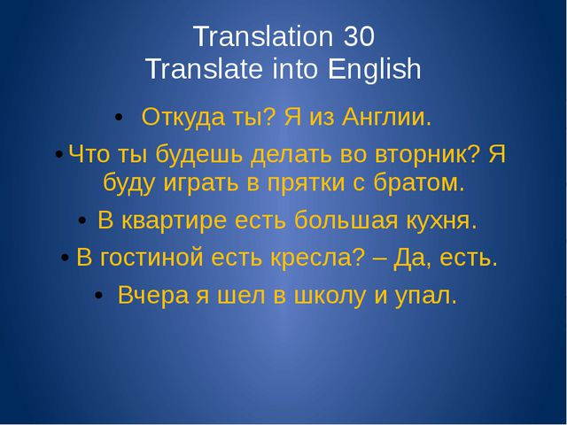 Grammar 20 Name the verbs in the Past Simple Shout answer can Think Write com...
