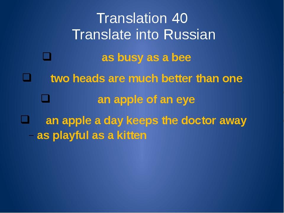 Grammar 30 Make sentences using these words my is grandpa than older grandma...