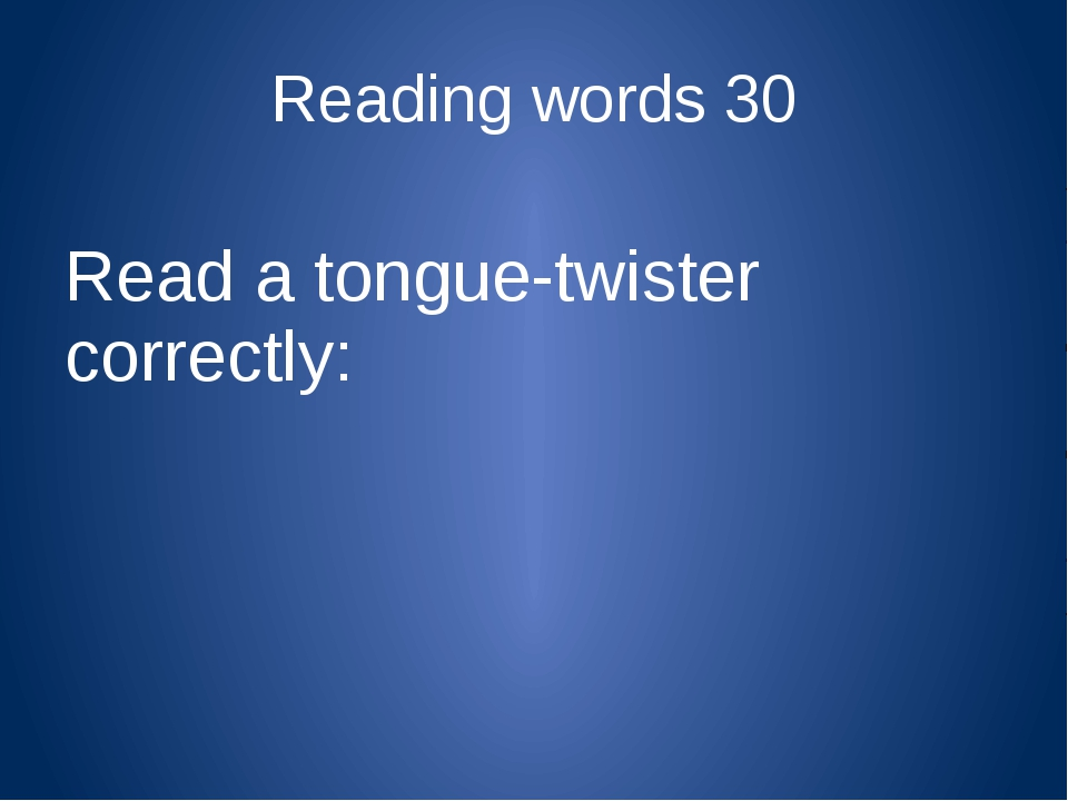 Vocabulary 10 Choose the appropriate letter to get a word Jui_e Da_ghter Yest...