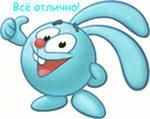 hello_html_m50215c33.jpg