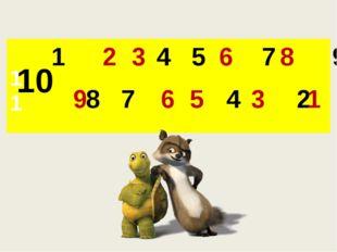 10 1 4 5 7 9 8 7 4 2 2 9 3 6 5 6 3 8 1 1 1