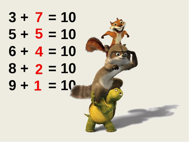3 + = 10 5 + = 10 6 + = 10 8 + = 10 9 + = 10 7 5 4 2 1